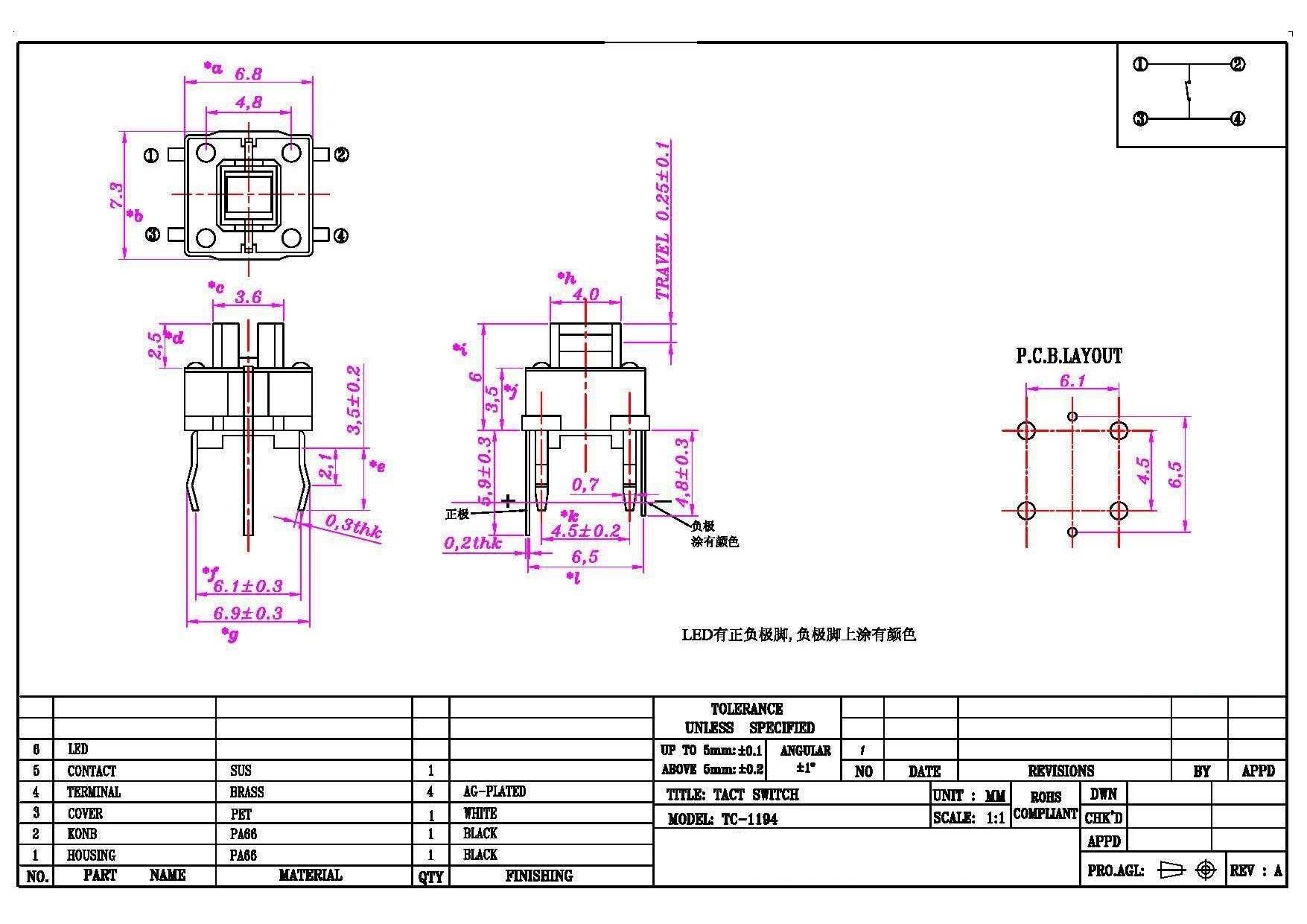 电路 电路图 电子 原理图 1755_1241